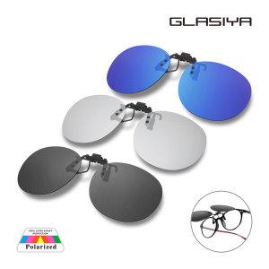 동그란 원형 클립선글라스 플립업 편광선글라스