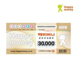 (카드가능)(해피머니) 온라인 상품권 3만원