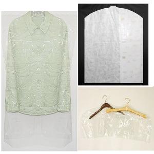 비닐옷커버/부직포옷커버/PVC옷커버/옷보관비닐