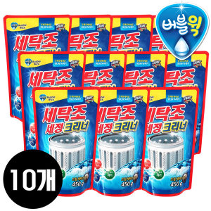 세탁조세정크리너 세탁기워시/클리너/세정제 450g 10개