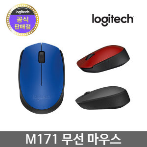 로지텍코리아 logitech M171 무선 마우스-레드