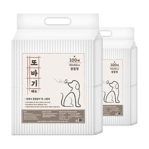 또바기 패드 알뜰형 200매 강아지패드 애견패드