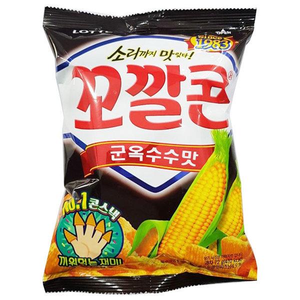롯데제과 꼬깔콘 군옥수수맛 72g /간식/안주