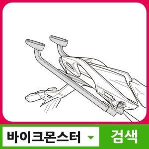 샤드 탑박스브라켓 Z1000SX 18~ K0ZS18ST
