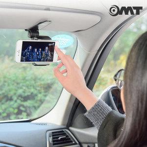 OMT 차량용 선바이저 클립 스마트폰 거치대 OSA-ZY29