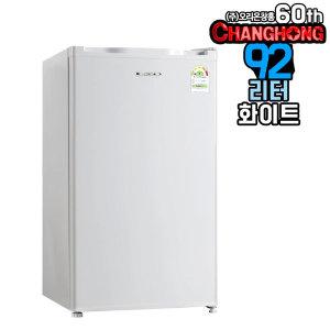 소형 냉장고 92리터 원룸 사무실 10%환급ORD-092A0W