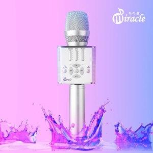 미라클 M90 웅장한사운드 4종효과음 블루투스마이크