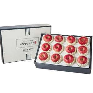 청송햇사과 선물세트 선물2호5kg 최상품 11~12과 부사