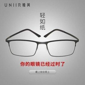 초경량 일체형 티타늄 안경테 힌지없는 큰안경 사각