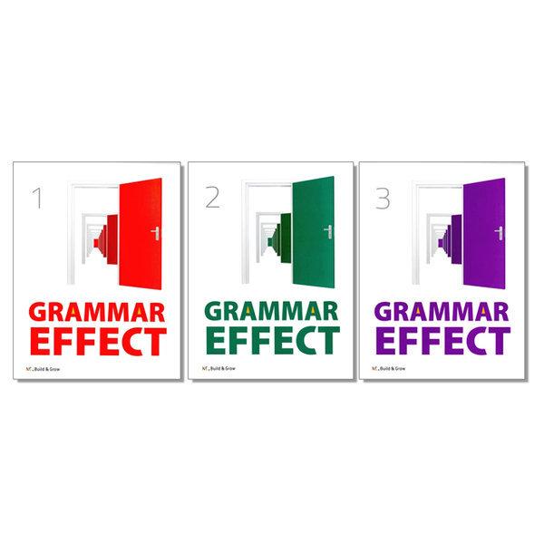 Grammar Effect 그래머 이펙트 1 2 3 어린이 영어 학습 책 교재