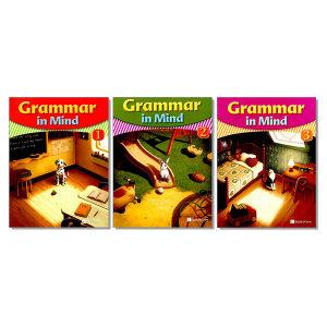 Grammar in Mind Paperback 그래머 인 마인드 1 2 3 영어 학습 책
