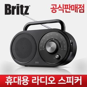 BZ-R370 아날로그 휴대용라디오 효도라디오 AM FM