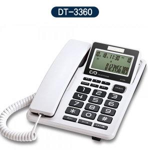 유선전화기 발신자표시/CID 사무용/DT-3360  화이트