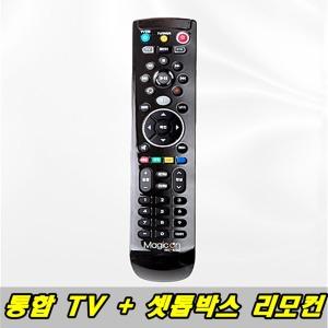 만능 TV 리모컨 KT 스카이라이프 올레 쿡 셋톱박스 HD