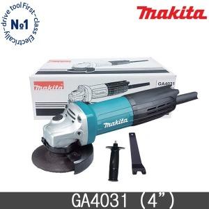 마끼다 GA4031 디스크 앵글 그라인더 4인치