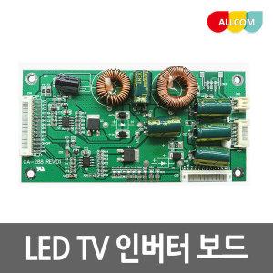 26~65인치 LED TV 수리용 인버터 정전류 보드 CA-288
