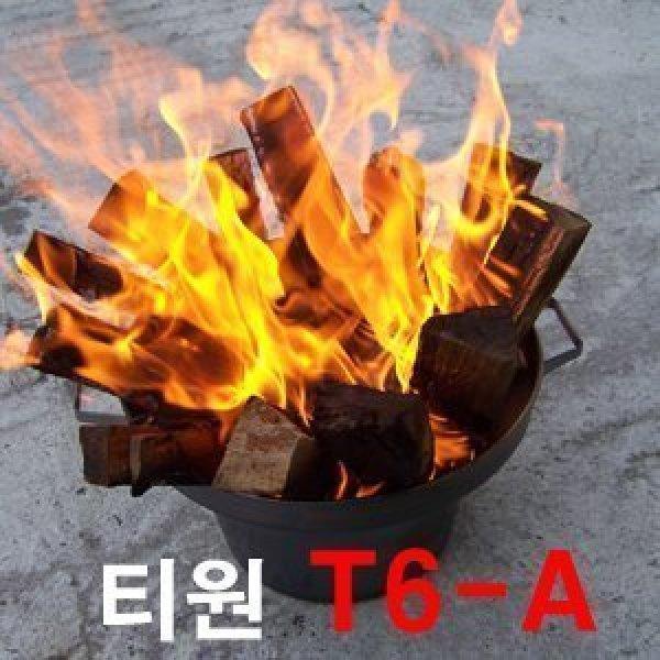 T6-A 화로 미니화로 바베큐그릴 화로대 캠핑그릴 화로