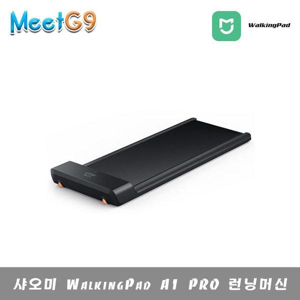 샤오미 WalkingPad A1 PRO 런닝머신/워킹패드/무배