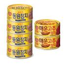 동원참치캔 살코기100g(4)+매운고추100g(2)/참치캔