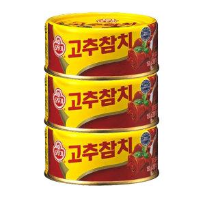 오뚜기 고추참치 150gX3캔/참치캔/고추참치/참치