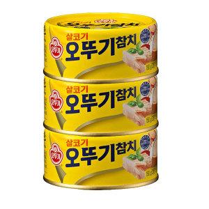 오뚜기 참치 살코기 150gX3(캔)/참치/참치캔/오뚜기
