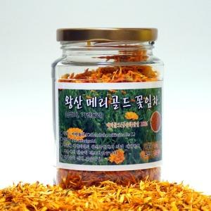 직접재배 무농약 메리골드꽃잎차 (10g)