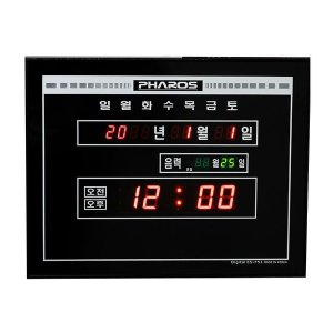 디지털 벽시계 WB-51F 디지털시계 전자시계