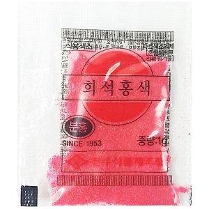 분홍 1g 식용 천연 색소 가루 파는곳 베이킹색소