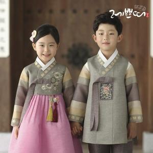 레쁘띠  아동/여아/남아/유아한복 모음전