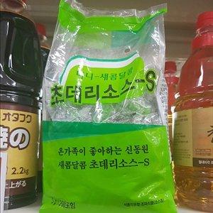 초데리소스-S 200입 1kg 초데리소스 초밥소스