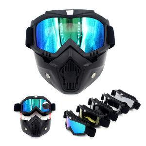 분리형 오토바이 고글 선글라스 바이크 방풍 마스크