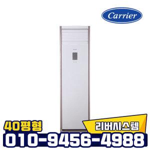 CPV-Q1451PX 스탠드 인버터 냉난방기 냉온풍기 40평형
