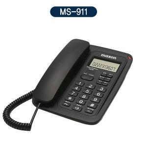 맥슨 유선전하기 MS-911 발신자표시/집전화기