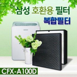 삼성공기청정기필터 AX20H5000NDD 필터 CFX-A100D