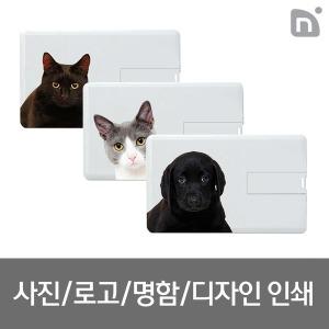 카드형 USB/C타입 OTG메모리 8GB 16GB 32GB 64GB