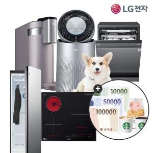 LG퓨리케어정수기렌탈 6개월무료+상품권15만+추가1만