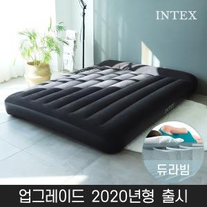 INTEX 에어매트 캠핑매트 듀라빔 클래식(퀸)