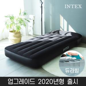 INTEX 에어매트 캠핑매트 듀라빔 클래식(광폭싱글)