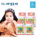 미라클 팬티기저귀 빅형 18매X4팩 (여아용)