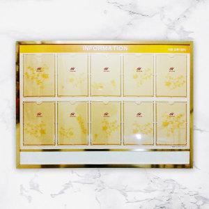 디자인게시판 아파트 엘리베이터 게시판 10구