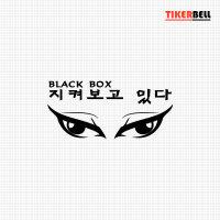 티커벨 블랙박스 경고 차량용 데칼스티커 TKBL-12