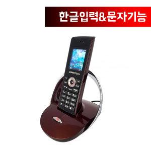 한글지원 발신자표시 무선 전화기 AT-S1000 레드