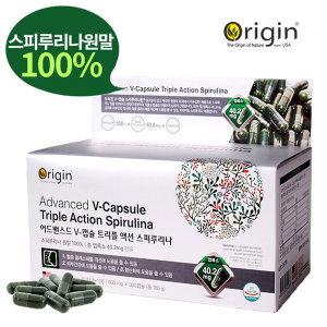 스피루리나캡슐 알칼리성 복합식품