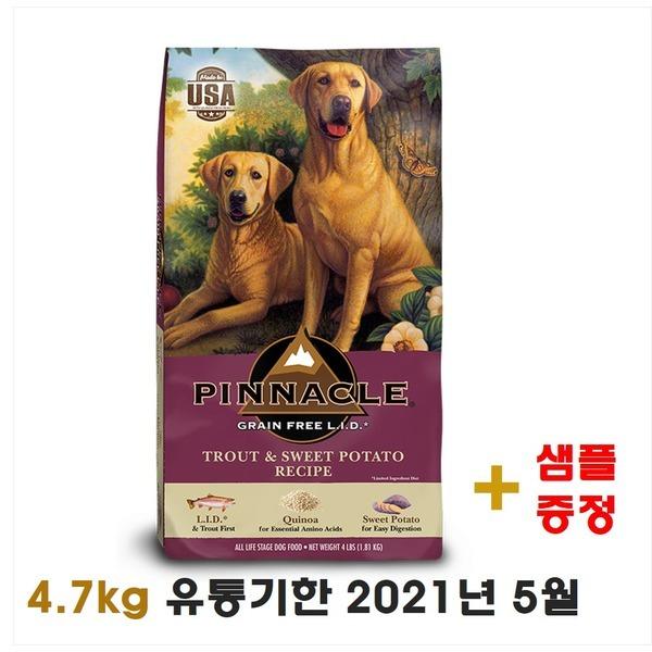 피너클 송어 고구마 4.7kg 알러지 예방사료 + 샘플증정