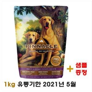 피너클 송어 고구마 1kg 강아지 알러지예방 + 샘플증정