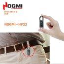 NOGMI-HV22 녹음기 키홀더형 22시간사용 간편휴대 8GB