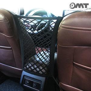 OMT 차량용 실내 안전그물망 네트 수납 포켓 OSO-T052