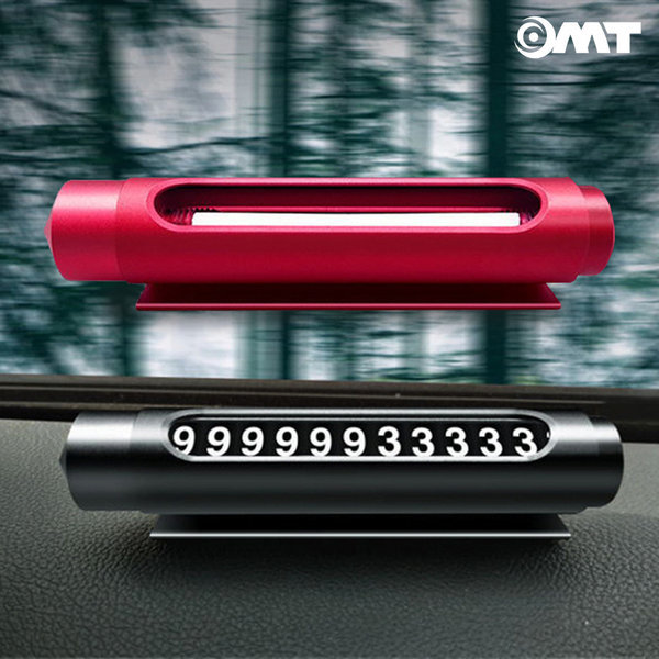 OMT 차량용 방향 야광 주차번호판 시크릿 OSO-T10 레드