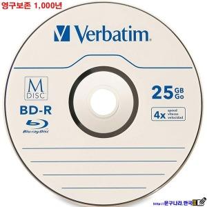 BD-R Blu Ray Disc(블루레이)M-DISC 25Gx1 Verbatim