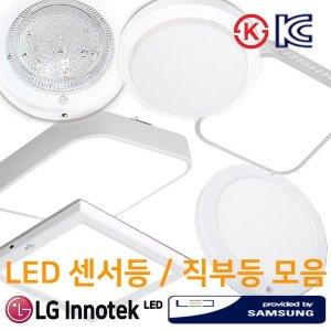 LED 직부등 베란다등 현관등 다용도등 국산 15W